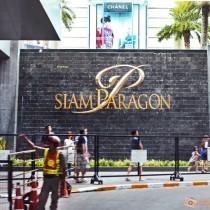 Торговый центр Siam Paragon в Бангкоке