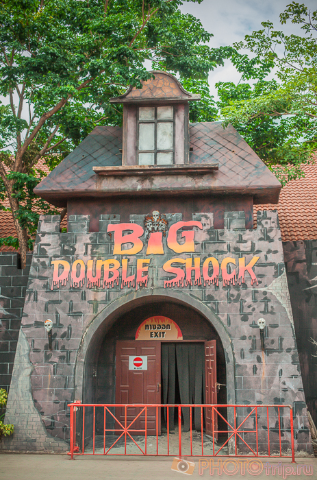 Big Double Shock в Сиам Парк Сити в Бангкоке